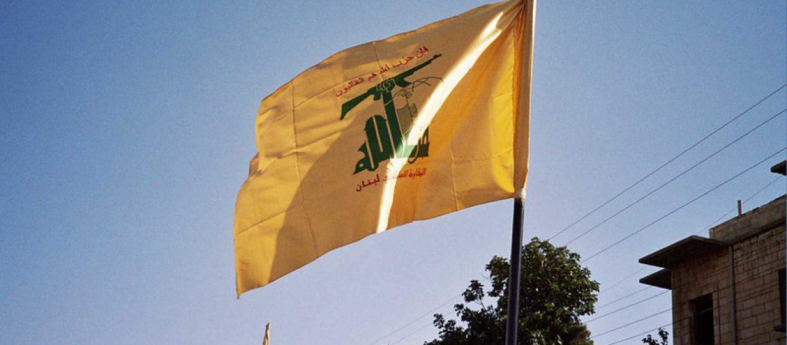 28. hezbollah flag
